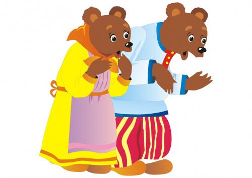 три медведя сказка картинки на прозрачном фоне дал